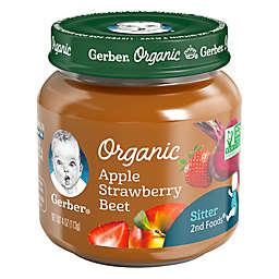 Gerber® 2nd Foods® Organic 4 oz. Apple Strawberry Beet Baby Food