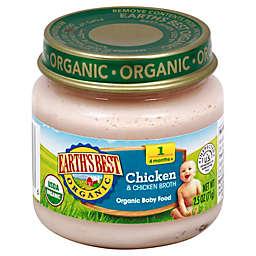 Earth's Best® Organic 2.5 oz. Chicken & Chicken Broth Baby Food