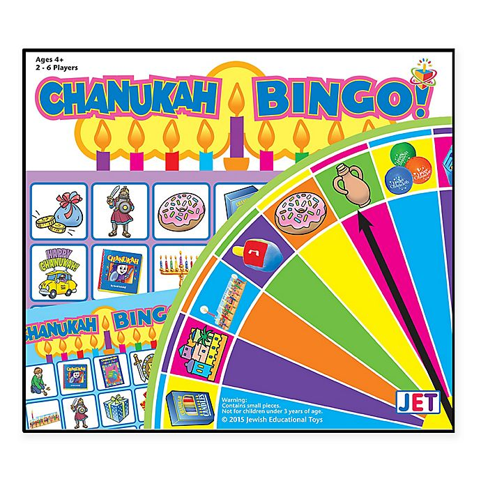 Alternate image 1 for Chanukah Bingo