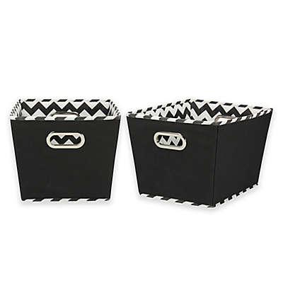 Household Essentials® Tapered Storage Bins (Set of 2)