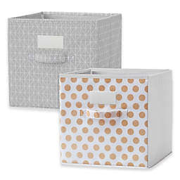 Modular Cube Grid Bin (Set of 2)