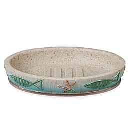 Kathy Davis By The Sea Soap Dish