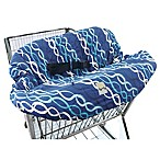 Itzy Ritzy® Ritzy Sitzy™ Shopping Cart and High Chair Cover in Indigo Helix