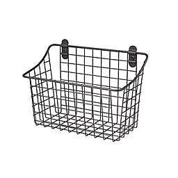 Wall Basket Bed Bath Beyond