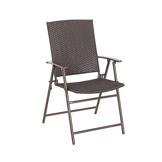 Bistro Folding Wicker Chair Bed Bath