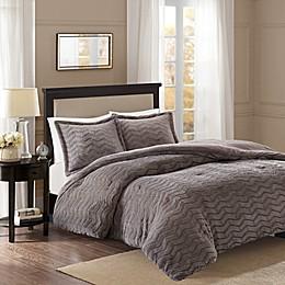 Premier Comfort Sloan Chevron Comforter Set