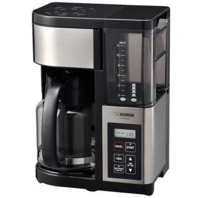 Zojirushi Fresh Brew Plus 12 Cup Coffee Maker Bed Bath