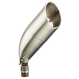 Best Quality Lighting 8-Inch 1-Light Outdoor Die-Cast Low-Voltage Up Light
