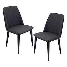 LumiSource® Tintori Dining Chairs (Set of 2)