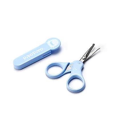 Piyo Piyo Baby Nail Scissors with Case in Blue