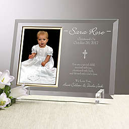Christened with Faith Frame