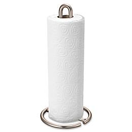Home Basics® Brushed Satin Nickel Paper Towel Holder