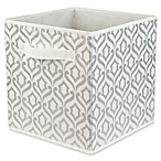 Home Basics® Damask Patterned Storage Bin in Metallic Silver