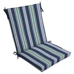 Arden Selections Aurora Chair Cushion