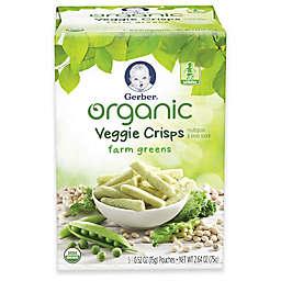 Gerber® Organic 5-Count Veggie Crisps Multigrain & Bean Snack in Farm Greens Pouches