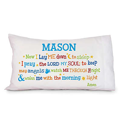 """Now I Lay Me Down to Sleep"" Pillowcase in White/Multi"