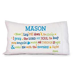 """""""Now I Lay Me Down to Sleep"""" Pillowcase in White/Multi"""