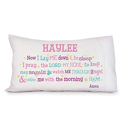 """Now I Lay Me Down to Sleep"" Pillowcase in Pastel"