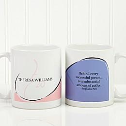 My Monogram Quote Coffee Mug