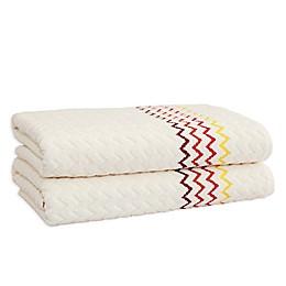 Linum Home Textiles Montauk Bath Towels (Set of 2)