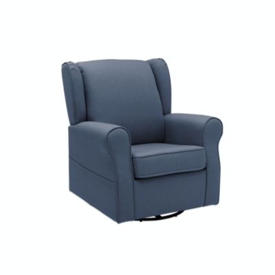 various colors e62fa ab765 Upholstered Gliders | buybuy BABY