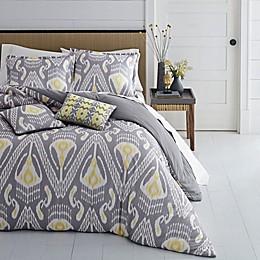Azalea Skye® Global Ikat Comforter Set