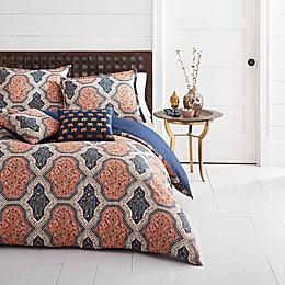 Azalea Skye® Rhea Comforter Set