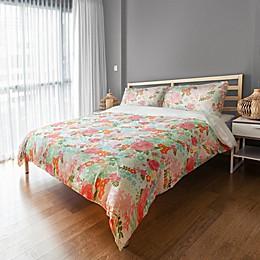 Designs Direct Retro Bright Blooms Duvet Cover