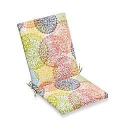 Doily Outdoor Multicolor Folding Seat Cushion