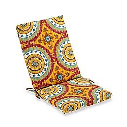 Sunset Folding Wicker Chair Cushion