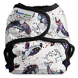 Best Bottom Cloth Diaper Cover Shell