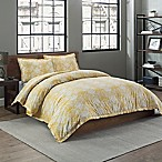 Garment Washed Cotton Medallion Printed Full/Queen Duvet Cover Set in Gold
