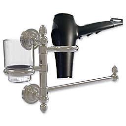 Allied Brass Dottingham Collection Hair Dryer Holder and Organizer