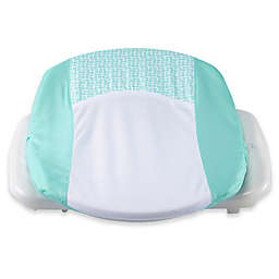 The First Years™ Swivel Comfort Bather