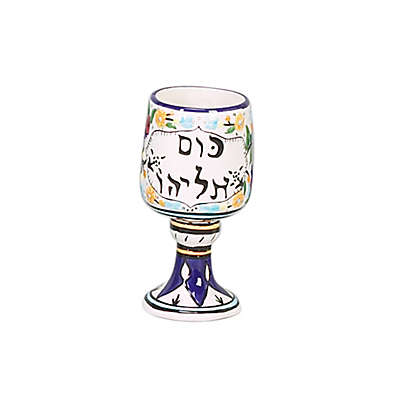 Hand-Painted Elijah Cup