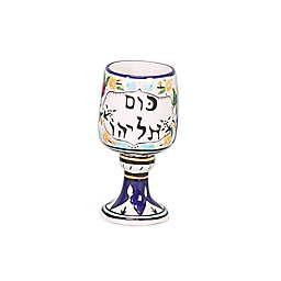 Hand-Painted Elijah Cup