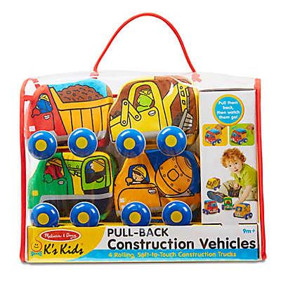 Melissa & Doug® Pull Back Construction Vehicles