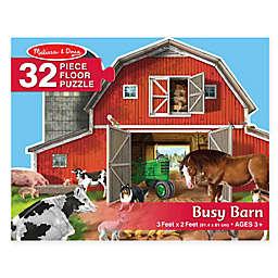 Melissa & Doug® 32-Piece Busy Barn Floor Puzzle