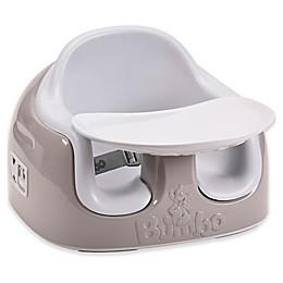Bumbo® 3-in-1 Multi Seat in Breige