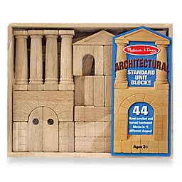 Melissa and Doug® Architectural Standard Unit Wooden Blocks
