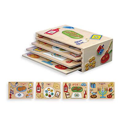 KidKraft® Wooden Judaic Holiday Puzzle Set