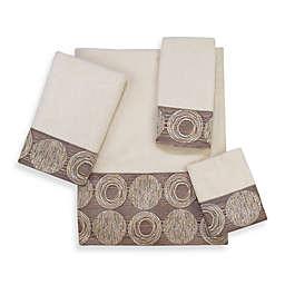 Avanti Galaxy Ivory Bath Towels, 100% Cotton