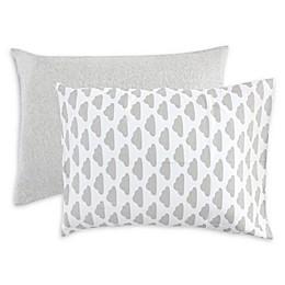 Hudson Baby® Cloud Toddler Pillowcases (Set of 2)