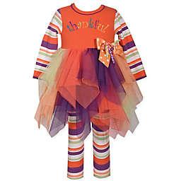 Bonnie Baby 2-Piece