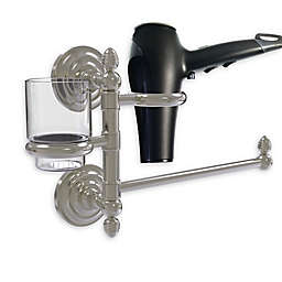 Allied Brass Que New  Hair Dryer Holder and Organizer