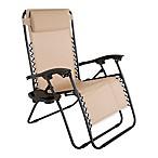 Pure Garden Oversized Zero Gravity Chair in Beige