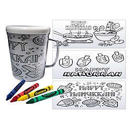 Hanukkah Color Me Mug