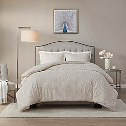 Madison Park Florence 3-Piece Duvet Cover Set in Light Taupe