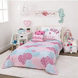 NoJo® Pom Pom Party Bedding Collection