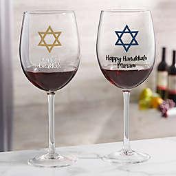 Hanukkah 19.25 oz. Red Wine Glass